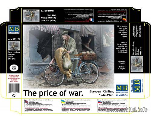 Фигуры «Цена войны ». Европейский гражданский , 1944-1945