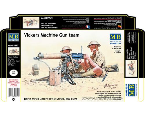 Фигуры Викерс пулеметной команды, Северная Африка Пустыня