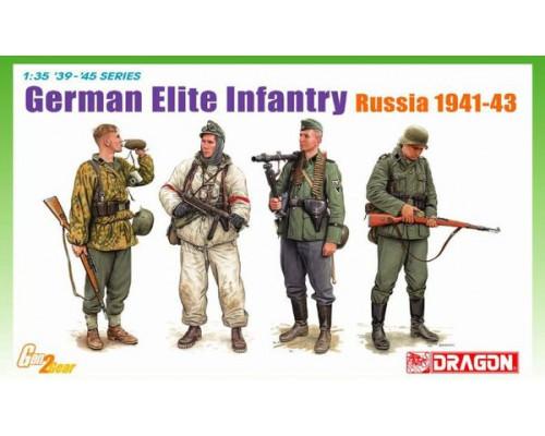 Немецкая элитная пехота