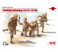 Фигуры, Пехота Турции (1915-1918 г.), (4 фигуры)