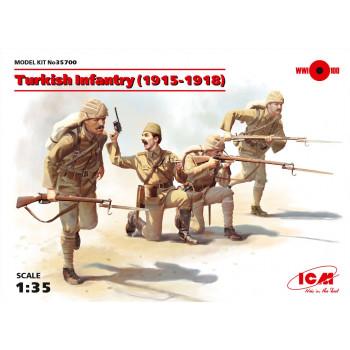 Фигуры, Пехота Турции (1915-1918 г.), (4 фигуры) сборная модель