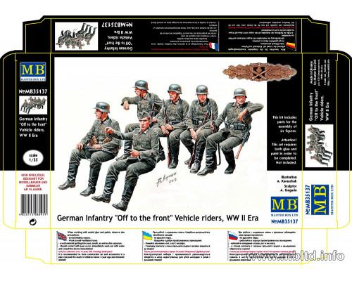 Фигуры Германская пехота на марше, 2MB