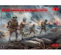 Фигуры, Британская пехота в противогазах (1917 г.)