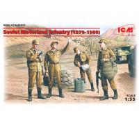 35331 ICM Фигуры Советские мотострелки, советско-афганская война (1979-1988), 1/35