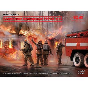 Фигуры, Советские пожарные (1980-е г.г.) сборная модель