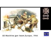 Фигуры Американские пулеметчики с пулеметом