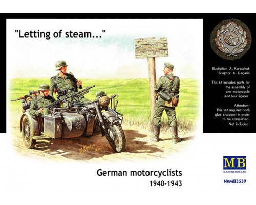 Фигуры Немецкие мотоциклисты 40-43гг.