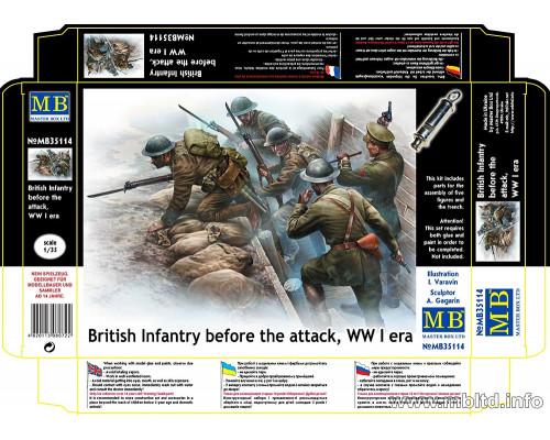 Фигуры Британская пехота перед атакой, период 1МВ
