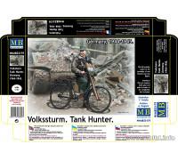 Фигуры «Фольксштурм. Охотник за танками. Германия, 1944 - 1945 гг.»