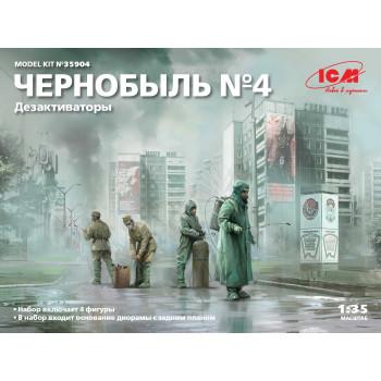 Фигуры, Чернобыль№4. Дезактиваторы сборная модель