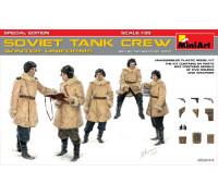 Советский Танковый Экипаж (Зимняя Униформа). Специальное издание