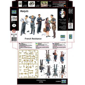 Фигуры Французское Сопротивление