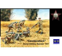 Фигуры Атака, советская пехота, 1941