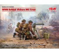 Фигуры, Расчет британского пулемета Vickers II МВ (пулемет Vickers и 2 фигуры)