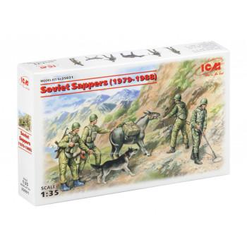 35031 ICM Фигуры Советские саперы, советско-афганская война(1979-1988), 1/35