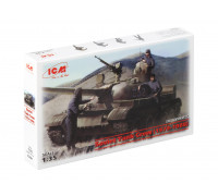 35601 ICM Советский танковый экипаж (1979-1988), фигуры, 1/35