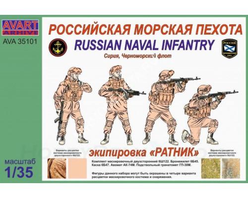 Фигуры, Российская морская пехота (Сирия, Черноморский флот)