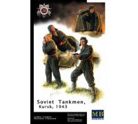 Фигуры Советские танкисты. Курск 1943г.