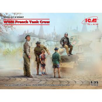 Фигуры, Французский танковый экипаж II МВ (4 фигуры) сборная модель