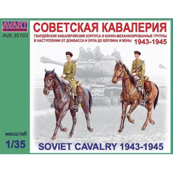 AVA35103 Фигуры, Советская кавалерия 1943-1945