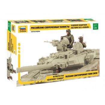 zv3684 Современные танкисты в боевом костюме (ковбой)