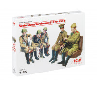 35636 ICM Советские военнослужащие (1979-1991), (5 фигур), 1/35