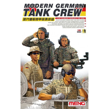 Сборная модель HS-006 1/35 Modern German Tank Crew от MENG