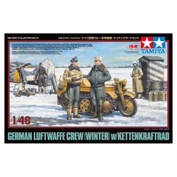 Немецкие офицеры и солдаты люфтваффе