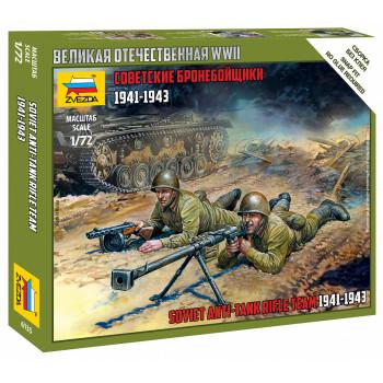 zv6135 Советские бронебойщики