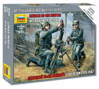 Немецкий 81-мм миномет с расчетом