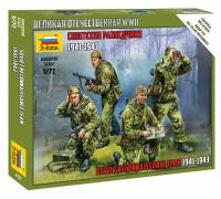 Советские разведчики 1941-43гг