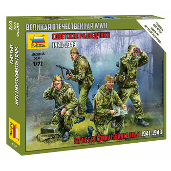 zv6137 Советские разведчики 1941-43гг