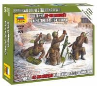 Советский 82-мм миномет с расчетом (зима)