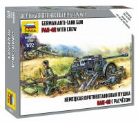 Немецкая пушка ПАК-40
