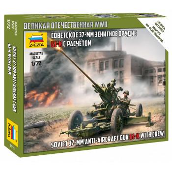 zv6115 Советское 37-мм зенитное орудие