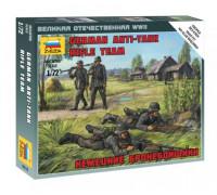 Немецкие бронебойщики