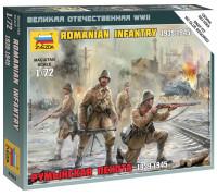 Румынская пехота 1939-45гг