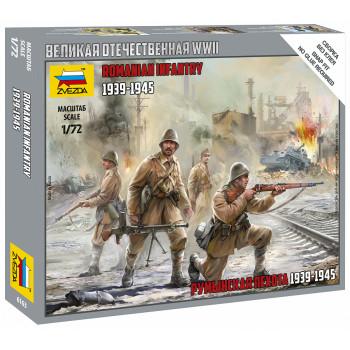 zv6163 Румынская пехота 1939-45гг