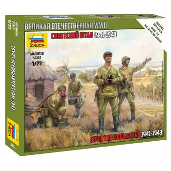 zv6132 Советский штаб 1941-1943гг
