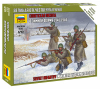 Советская пехота 1941-43гг. (зима)