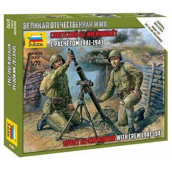 zv6109 Советский 82-мм миномет с расчетом