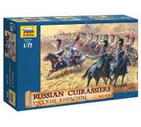 Русские кирасиры 1812 г.