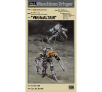 "H64109 Hasegawa Боевой робот Moon/Space Type Humanoid Unmanned Interceptor ""VEGA/ALTAIR"" (1:20)"