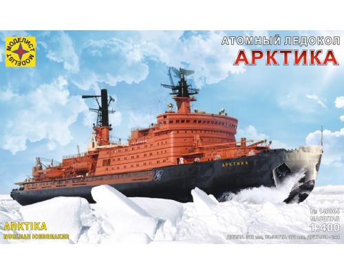 """Атомный ледокол """"Арктика"""" (1:400)"""