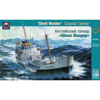 "Танкер ""Shell Welder"""
