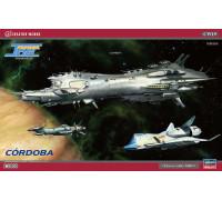 H64519 Hasegawa Корабль Crusher Joe Cordoba (1:3000)