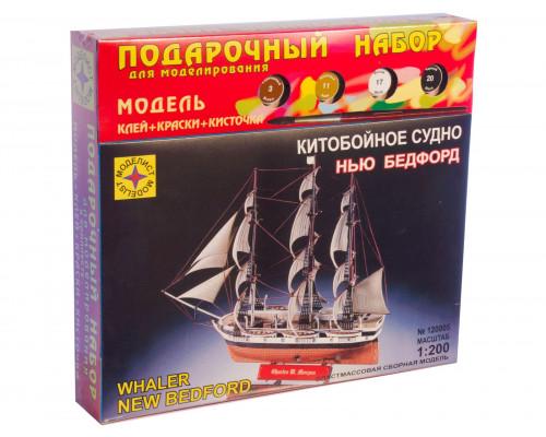 """Китобойное судно """"Нью Бедфорд"""" Подарочный набор (1:200)"""