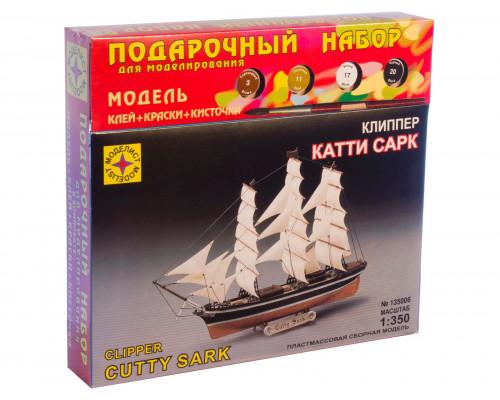 """Клипер """"Катти Сарк"""" (1:350)"""