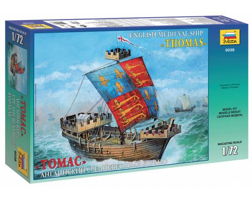 """Английский корабль """"Томас"""""""