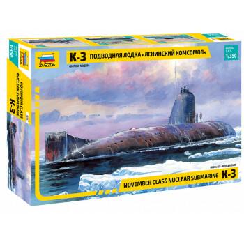 """zv9035 Подводная лодка """"К-3"""""""